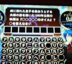 200602041454000.jpg