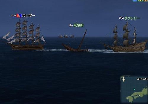 東アジア貿易船