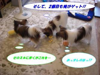 20-07_20080820181453.jpg