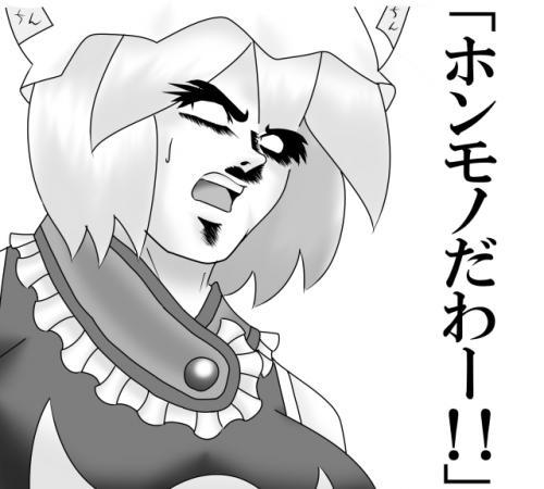 mixi-蜷咲ァー譛ェ險ュ螳・2_convert_20080927214848