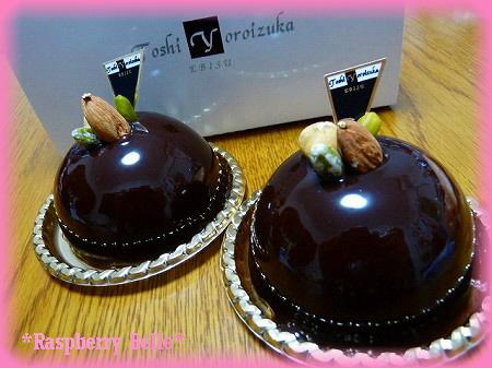 090323toshi_yoroizuka