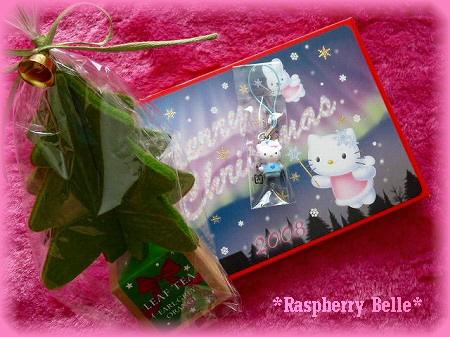 20081227クリスマスプレゼント