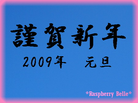 090101青空