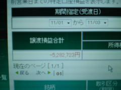 20110301152824.jpg