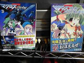 3巻は後日買いました。