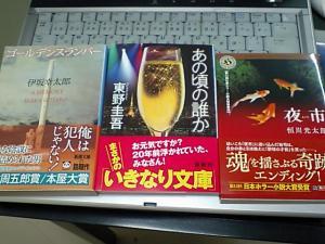 HI390463_20110113200209.jpg