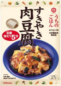 pkg_osouzai_sukiyaki.jpg