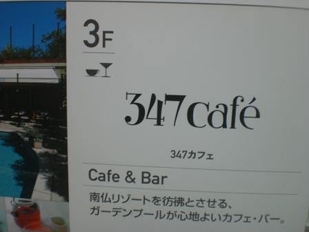 CIMG1398.jpg