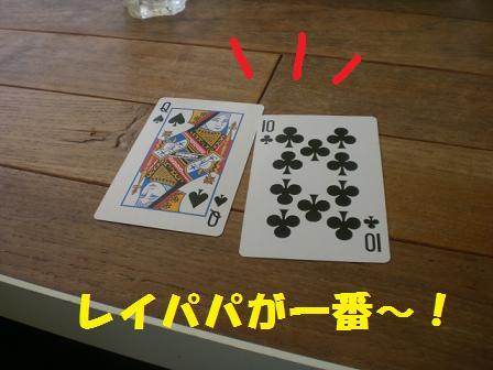 CIMG2757_20080926211306.jpg
