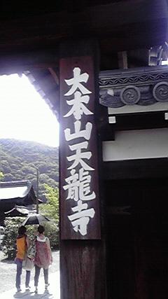 20080821195713