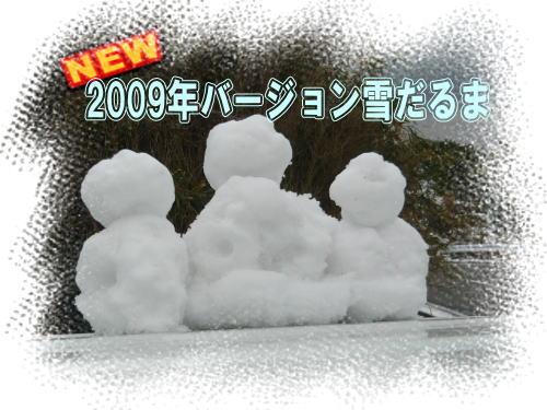 01-13-1.jpg