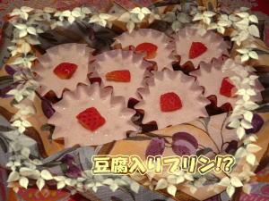 09-02バレンタイン♪1
