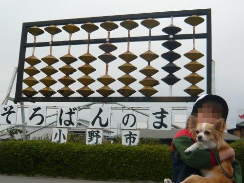 09-03 実家へ♪ 6
