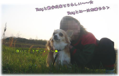 09-03 実家へ♪ 11