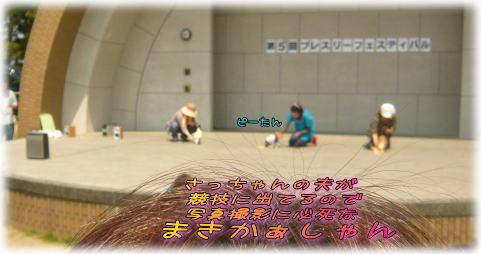 09-04 運動会 3