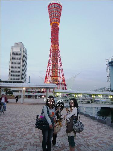 09-05 神戸へ? 11