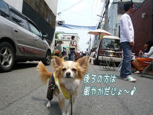 09-05 じゃんじゃん 1