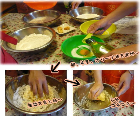 09-06 パン作り 2
