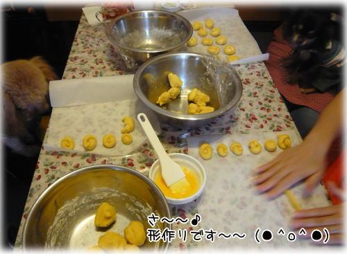 09-06 パン作り 5