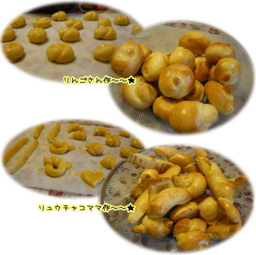 09-06 パン作り 6