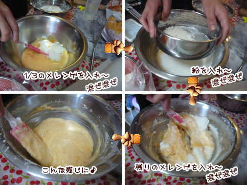 09-06 ワンコのお菓子 1