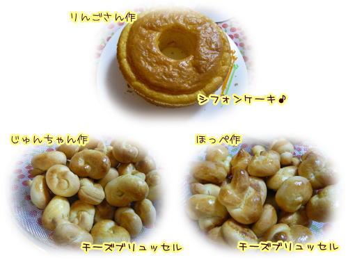 09-06 ワンコのお菓子 10