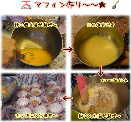 09-07 お菓子