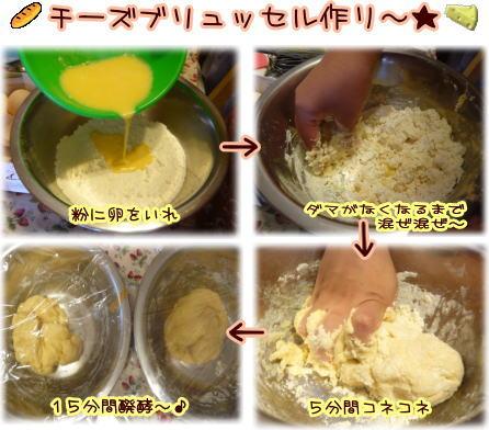 09-07 お菓子 1