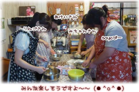 09-07 お菓子 2