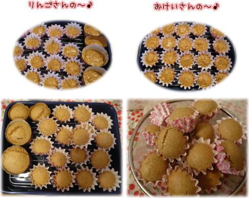 09-07 お菓子 3