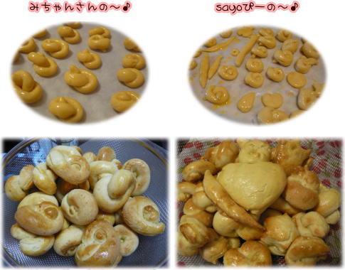 09-07 お菓子 4