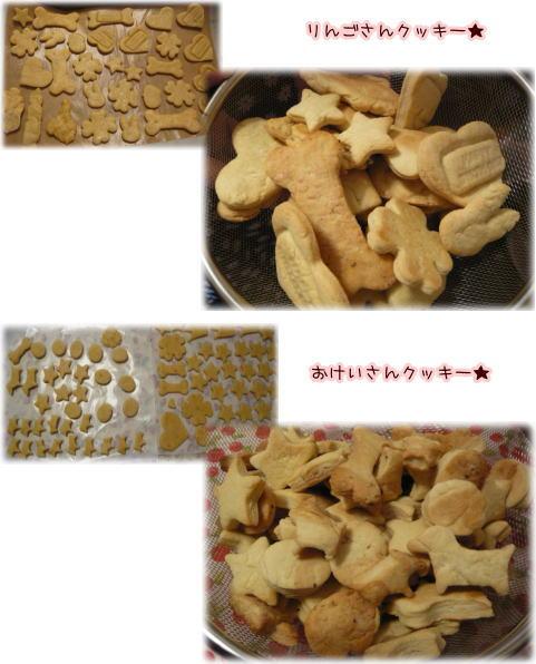 09-07 お菓子 5
