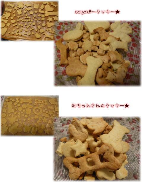 09-07 お菓子 6