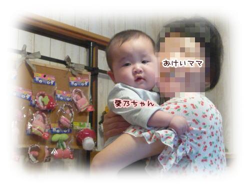 09-07 お菓子 9