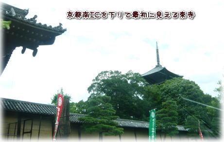 09-07 祇園祭 1