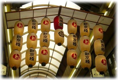 09-07 祇園祭 2