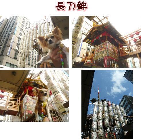 09-07 祇園祭 3