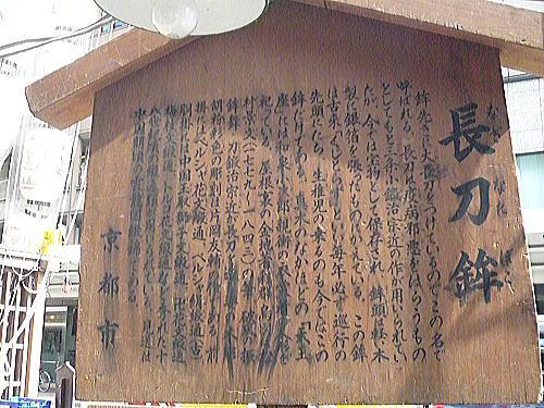 09-07 祇園祭 4