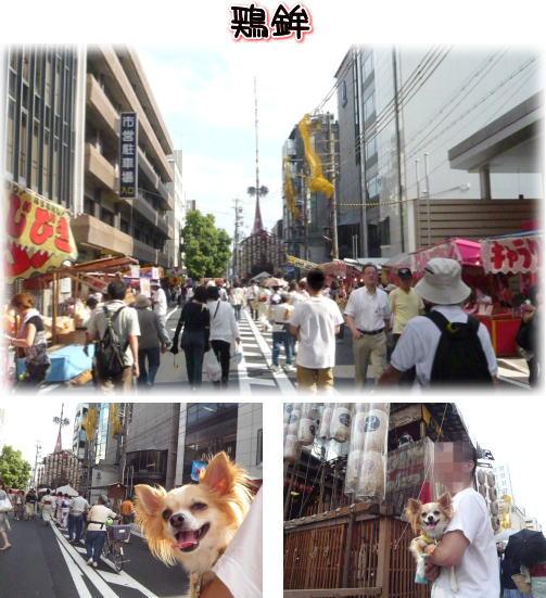 09-07 祇園祭 6