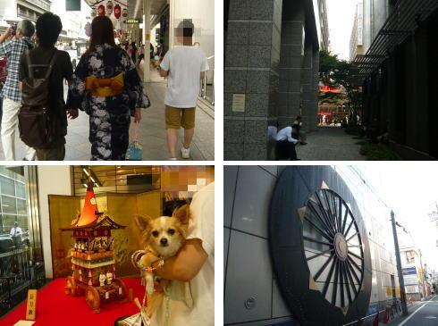 09-07 祇園祭 8