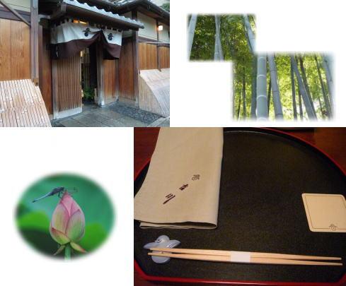 09-07 京都 1