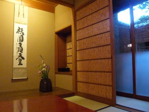 09-07 京都 5