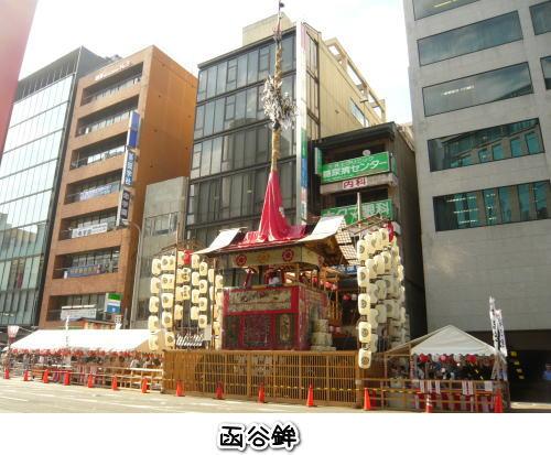 09-07 祇園祭 7