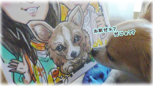 09-07 似顔絵 3