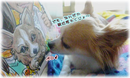 09-07 似顔絵 4