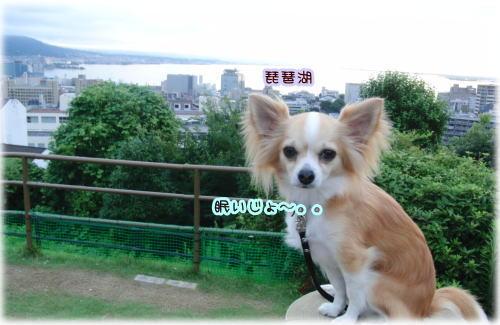 09-08 家族旅行♪