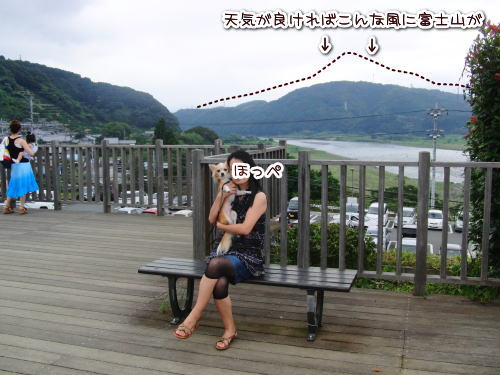 09-08 家族旅行♪ 3