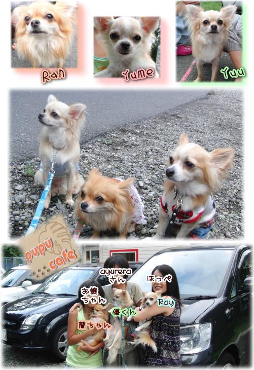 09-08 家族旅行♪ 5