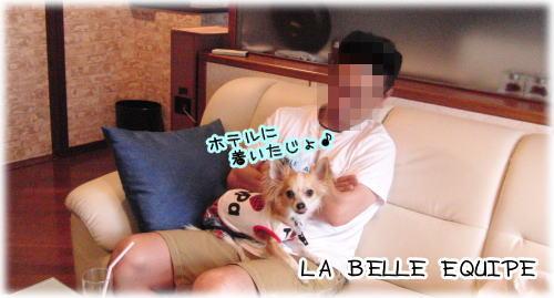 09-08 家族旅行♪ 6