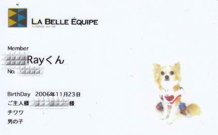 09-08 家族旅行♪ 11
